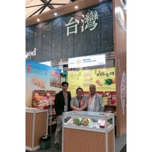 親親烘焙屋 上海新國際會展中心E2.jpg